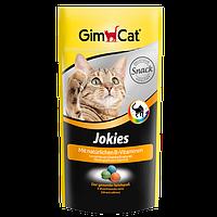 GimCat (Джимкет) JOKIES 40г - витамины для возбуждения аппетита,а также здоровой и блестящей шерсти для кошек