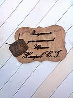 Именная табличка на дверь из фанеры