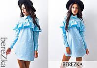 Небесное платье из хлопка с оборкой длинный рукав