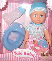 Пупс писающий Yale Baby 25 см