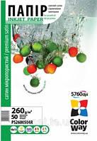 Фотобумага ColorWay сатин, микропор. 260г/м, 10х15 50 листов (PS2600504R)