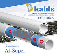 Армированная труба Kalde d20 PN25 Super Рipe (алюминий)