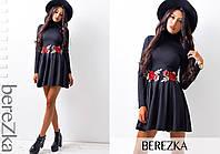 Платье черное с вышивкой - юбка клеш Ткань: трикотаж