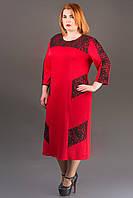 Платье большие размеры Грация р.54-60 красный