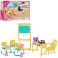 Мебель для кукол Gloria 9916 Школа