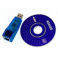 Адаптер USB-RJ45 Lan Ethernet Dynamode RTL8150B