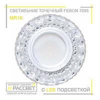 Светильник врезной точечный Feron 7095 с LED-подсветкой