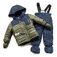 Зимний костюм для мальчика PELUCHE F17 M 03 BG Dk Heaven. Размеры 75-97., фото 1