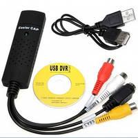 USB плата видеозахвата EasyCap DC60+