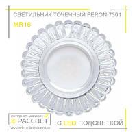 Светильник врезной точечный Feron 7301 с LED-подсветкой