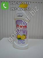 Жидкость для мытья туалетов (Лимон) Prava 0,75 л