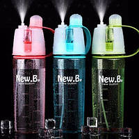 Спортивная бутылка для воды с распылителем  New.B 600 мл