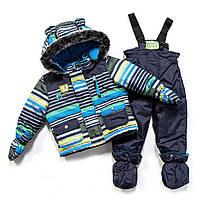 Зимний костюм для мальчика PELUCHE F17 M 09 BG Navy. Размеры 75-97.