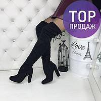 Женские ботфорты на высоком каблуке 10 см, замшевые, черные / сапоги высокие женские, стильные, удобные