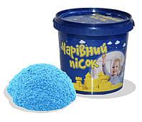 """Волшебный песок """"Ароматизированный"""" 1кг Голубой с ароматом клубники"""