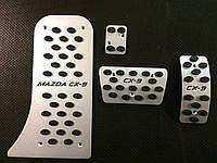 Накладки на педали Mazda cx 9