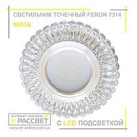 Светильник врезной точечный Feron 7314 с LED-подсветкой