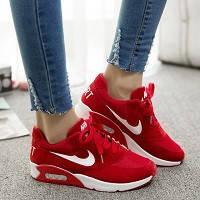 Кеды, кроссовки для девочек