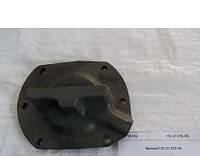 Крышка подвода масла Т-150 151.37.319