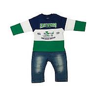 Кофта полосатая и джинсы для мальчика