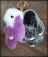 Натуральный мех Брелок Кролик Rex Fendi на сумку