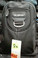 Молодежный рюкзак городской под ноутбук , планшет.