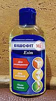 Бишофит Полтавский ЭЛИТ 100 мл - концентрат, лучшее качество, питание мышц и суставов, магний, микроэлементы