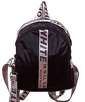 Городской миниатюрный рюкзак 5400 white