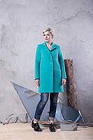Демисезонное женское однотонное пальто 42-48 р