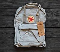 Рюкзак Fjallraven Kanken classic bag light grey. Живое фото (Реплика ААА+)