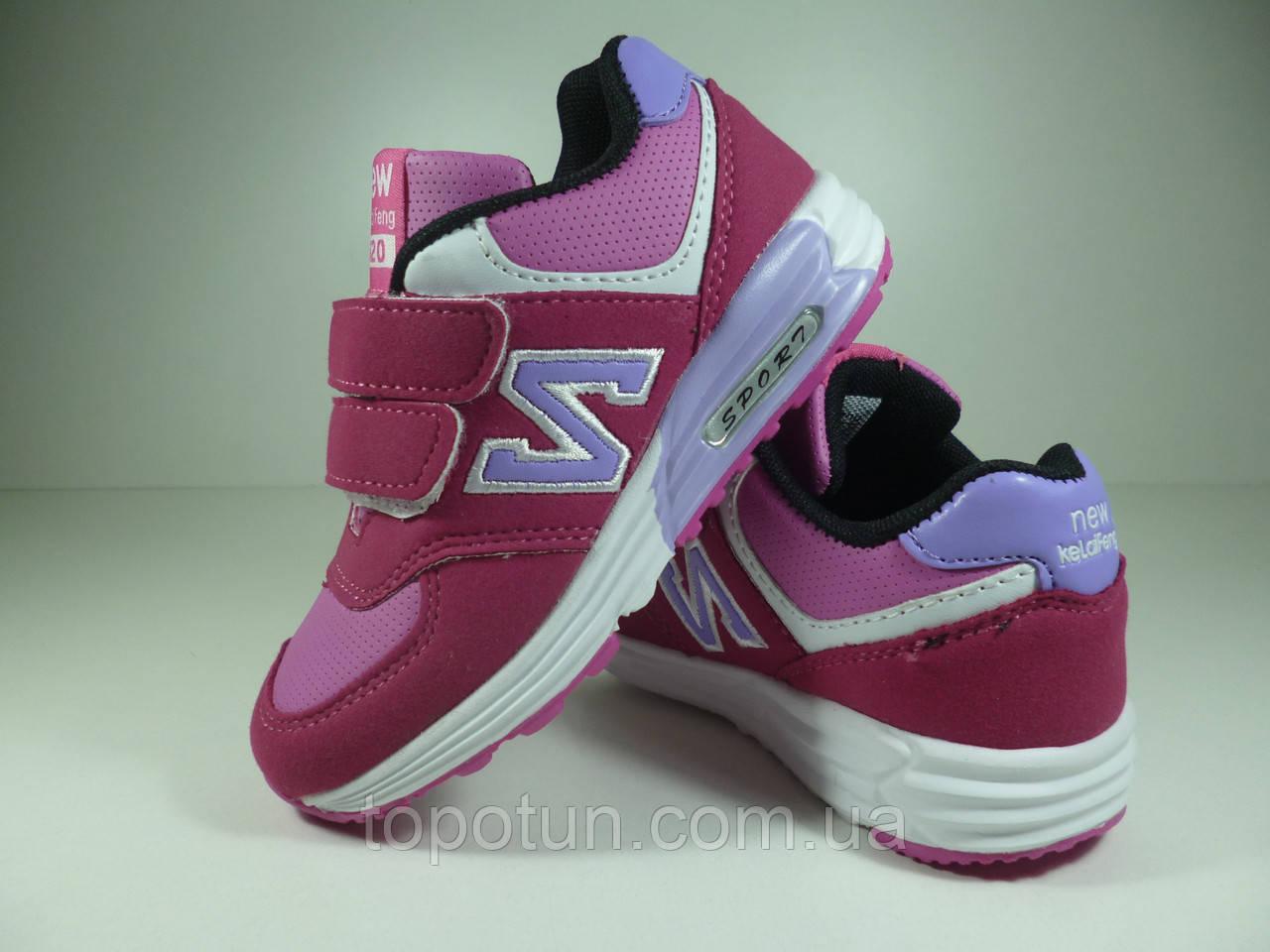 Кроссовки для девочек Kellaifeng Размер: 31
