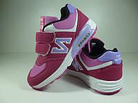 Кроссовки для девочек Kellaifeng Размер: 31, фото 1