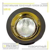 Встраиваемый светильник DL2009 MR16, фото 1