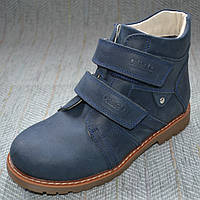 Ортопедические ботинки d3f706c3bae74