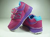 """Детские кроссовки для девочки """"GFB"""" Размер: 25, фото 1"""