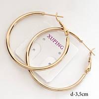 Серьги кольца медзолото диаметр 3.5см Xuping позолота 18К с780