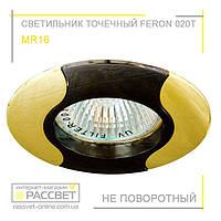 Встраиваемый светильник 020T, фото 1