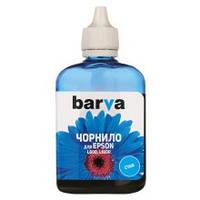 Чернила BARVA EPSON L800/L810/L850/L1800 (T6732) CYAN 90 г (L800-410)