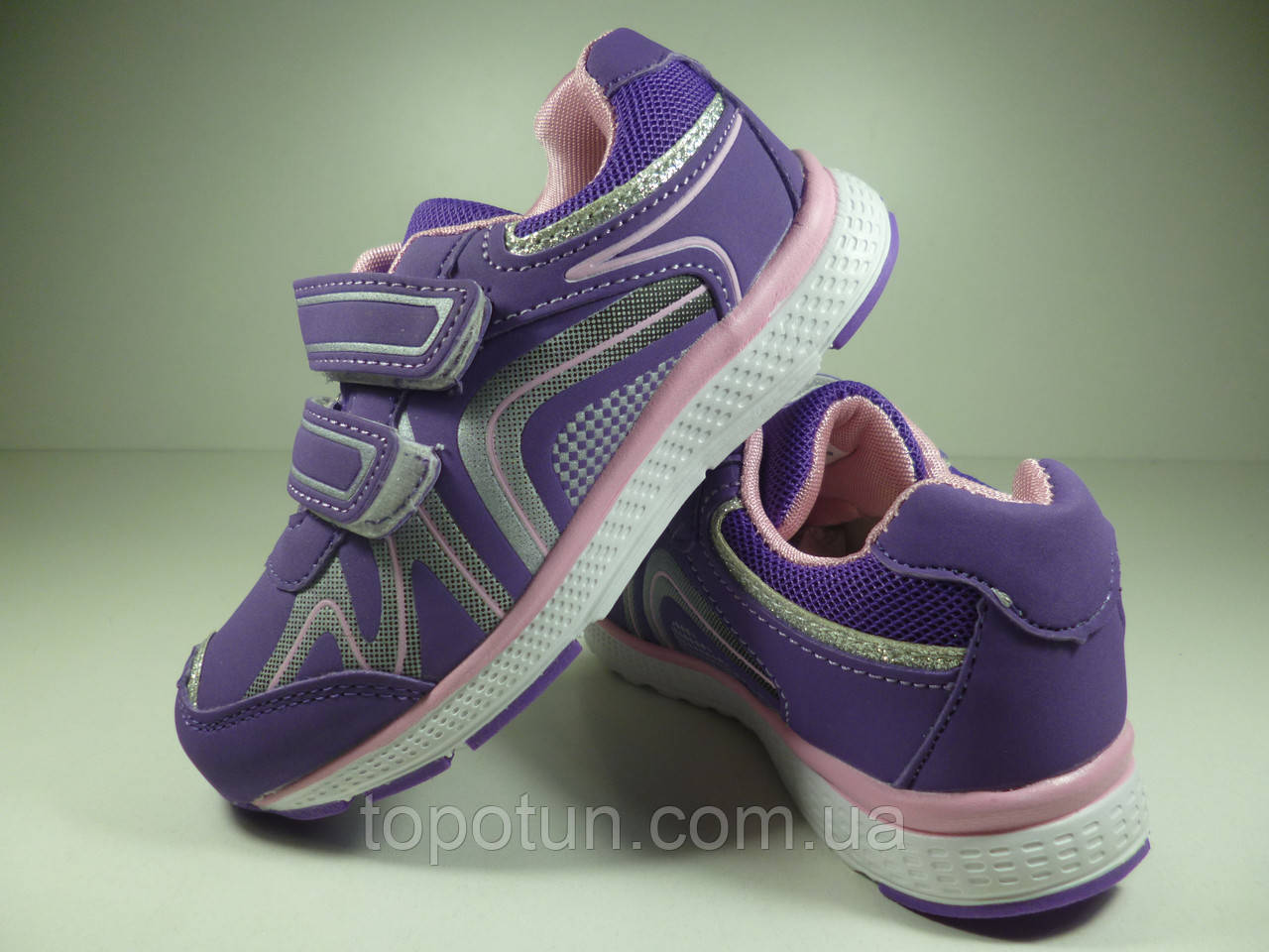 """Детские кроссовки для девочки """"Tom.M"""" Размер: 31"""