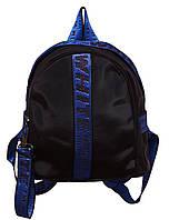 Городской миниатюрный рюкзак 5400 blue