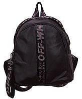 Городской миниатюрный рюкзак 5400 black