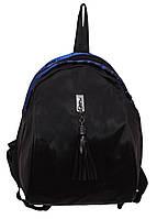 Городской миниатюрный рюкзак 5401 blue