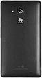 Смартфон HUAWEI Ascend Mate MT1-U06 , фото 6