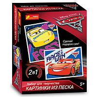 """Набор для творчества 2052 """"Картинки из песка """"Cars"""" (Y)"""