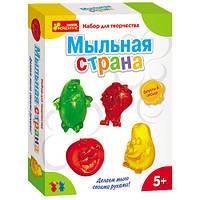 """9010-03 Мильна країна """"Овочі - фрукти"""" 15100166Р"""