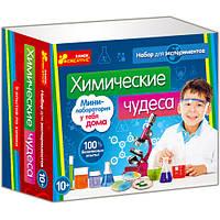 """Набор для экспериментов 0320-1 """"Химические чудеса"""" (Y)"""