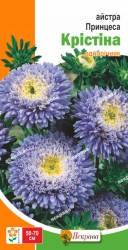 Насіння Квіти Айстра Принцеса Крістіа 3 г ТМ Яскрава, фото 2