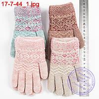 Оптом вязаные перчатки для девочек 3, 4, 5 лет - №17-7-44