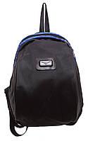 Городской миниатюрный рюкзак 5402 blue