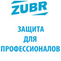 Устройства защиты электропитания ZUBR